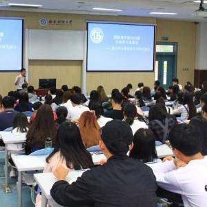 MBA联考:西安mba辅导班介绍必备掌握三大技巧