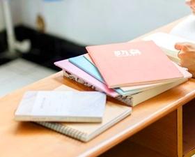 西安学历提升的方式有哪几种?