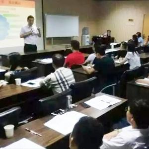 西安企业培训的方式有哪些
