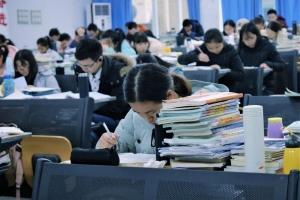 中医考研的条件和要求是什么?方向有哪些?