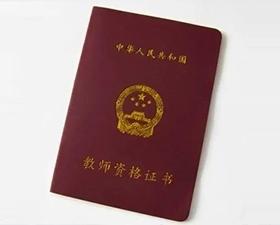 陕西资格证培训机构总结职业资格证书申报要求