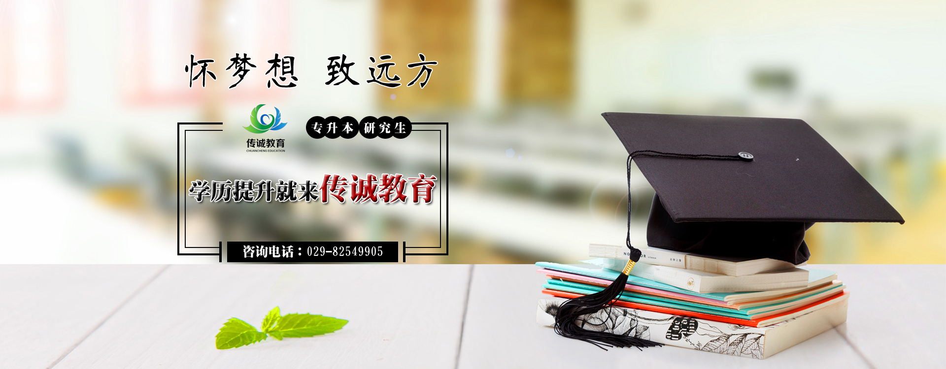 西安MBA辅导班